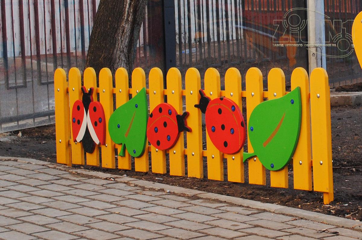 Заборы в детском саду своими руками